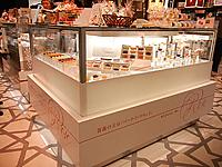 ビジュー・ド・ローズ大丸東京店 ほっぺタウン1階和洋菓子売り場
